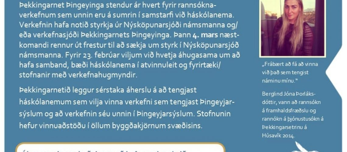 Sumar2015 - háskólanemar